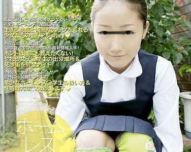 作品番号dandy-070封面 作品全集