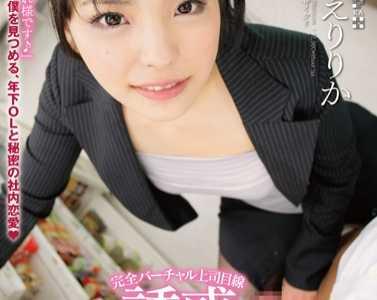 片桐衿里香番号star-307 BT种子下载