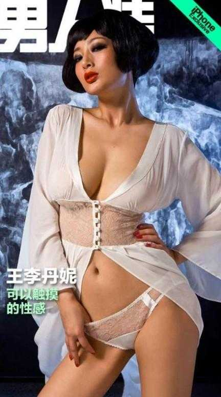 f杯巨乳女神性感来袭王李丹妮《男人装》晒胸