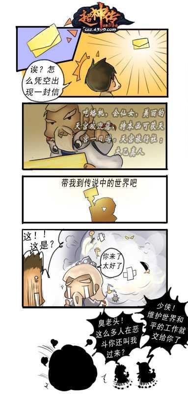 全彩口工漫画母系惩罚5 全彩h中文漫画集 工口里番全彩无码