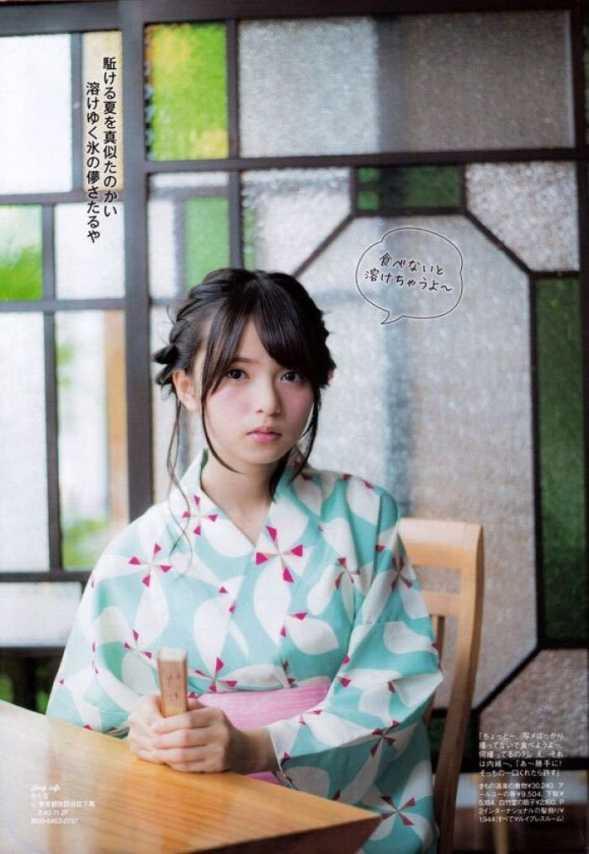 明里紬 飞鸟铃和服 飞鸟铃2018最新作品